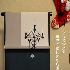 12月8日(日)のクリスマスパーティーのご案内とクリスマスを楽しむ着物コーディネート