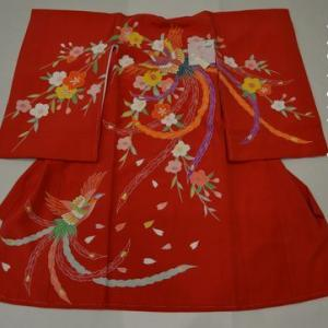 七五三の習わし・そして可愛い鳳凰(ほうおう)柄の赤い一つ身の着物