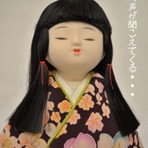 「みらい」という響きと優しい惹かれた古布使いの木目込み人形・そして夜が怖い私
