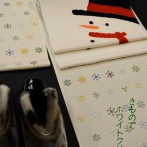 ホワイトクリスマスをきものでコーディネート・そして心の時計は忙しい!