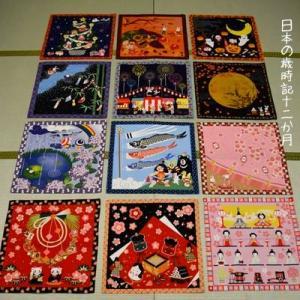 日本の歳時記を風呂敷にした12か月・和のインテリアとしてお楽しみください