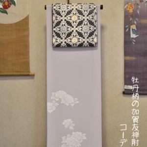牡丹柄の加賀友禅附下をコーディネート・そして心の支えとなってくれている2冊の本