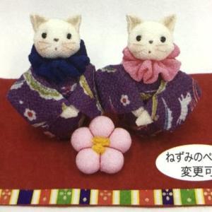 「猫のお雛さん」をワークショップします・そして入学式の装いにモクレン柄の加賀禅友附下はいかが