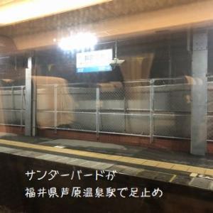 帰りの電車でハプニング・電車の事故で2時間近く足止めになりましてね~