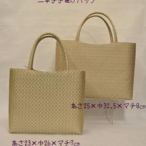 オーダーメイドで作れる手提げバッグ・そして風呂敷も着物も価値観を伝えることが大事