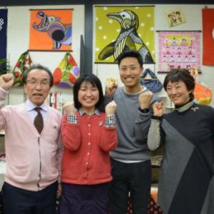 NHK金沢放送局が風呂敷を番組で採り上げてくださり感謝したいです・ありがとうございました