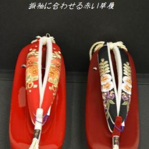振袖に合わせる赤い草履・そして石川県の十三詣りが新型コロナウイルスで中止になるかも