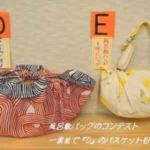 風呂敷バックコンテストの結果発表・令和2年の石川県での「十三詣りが中止」となる