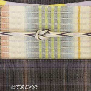 新田さんの紅花紬をおしゃれな浮き織の帯でコーディネート・そして京都から届く苦難の声