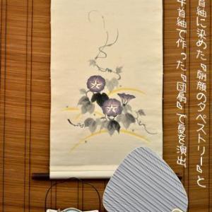 牛首紬から作られたタペストリーと団扇・そして店作りの設計図となる6月号の「あ・うん」