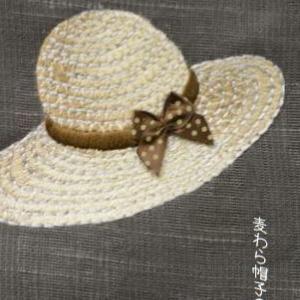 麦わら帽子柄の刺繍帯が「涙市」で8割引きになる!そして「自分と心が結ぶ約束」