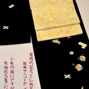 黒地の宝尽くし小紋を格の高い袋帯でコーディネート・涙市には夏物加賀友禅の着物も登場します