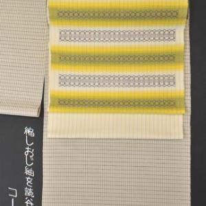 縮しおじ紬をレモン色の読谷山花織の名古屋帯でコーディネート・涙市明日から開催です