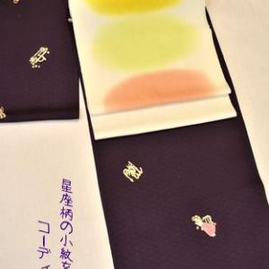 変わり種の着物をコーディネート・「星座柄の小紋」と「音符柄の小紋」