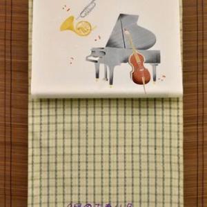 8月のお買い得商品を用意しました「十日町紬に楽器柄のちりめん染帯」が2点で12万円