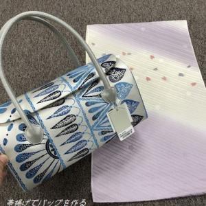 帯揚げから作るオリジナルバッグの試作品作り・新しいビジネスを立ち上げた暖簾屋さんの話