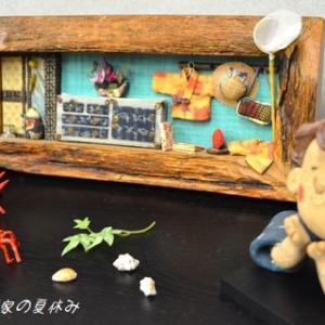 「家族の夏休み」家族14人で和倉温泉に行ってまいります