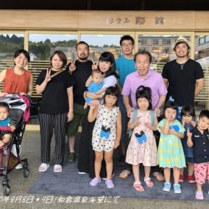 家族全員で能登半島プチ旅・孫に振り回されながらも楽しめました!
