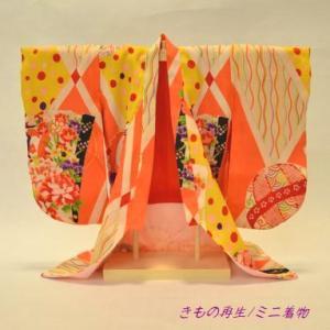 「ミニ着物再生飾り」の提案・そして広島県からお越しになられた着物愛好家のお話