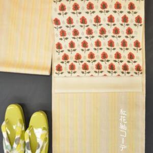 紅花紬展を10月23日(金)~26日(月)までの期間開催・そして紅花紬をコーディネート