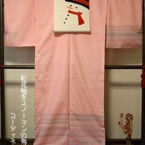 山形県産の紅花紬の話・そして来たる10月23日(金)~26日(月)の間「紅花紬展」を開催!