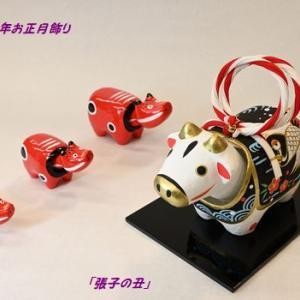 会津で作られている張子の丑「赤ベコ」・来る23日からの神無月の会で発表!