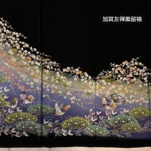 和装業界の水面下で起きている現実を加賀友禅黒留袖から視る・そして交わした「約束」