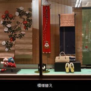 「日本の歳時記と共に動く店」・ゆっくりした気持ちでこの仕事と向き合いたい