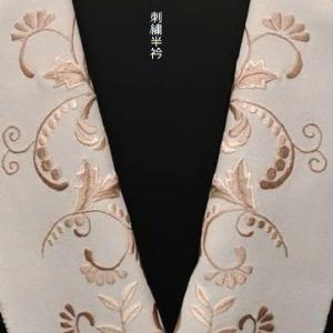 華やかさを増す刺繍半衿とその使い方を解説・そして禅語より「鉄樹開花二月春」