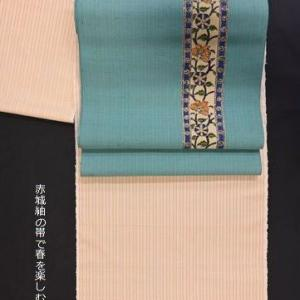 ほのかな桜色の飯田紬に合わせたブルーの赤城紬の帯・そして出張風呂敷包み講座は開かれた日