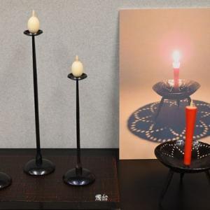 鍛冶職人が作られた燭台が幾つか入荷しました・そして心が潤う和物のセレクトショップを作りたい