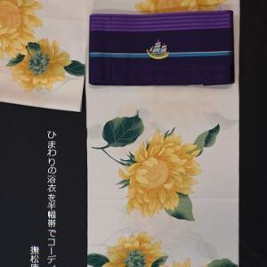 撫松庵のひまわり柄浴衣地を帆船柄の帯で 着物コーディネート・素敵な着こなし方です!