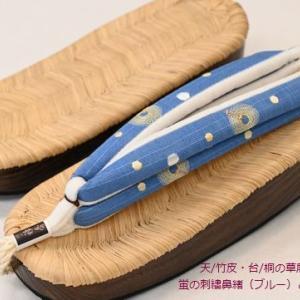 蛍柄の刺繍鼻緒と竹皮桐台を組み合わせたオシャレな履き物・そしてコロナ感染者が増え続ける日本