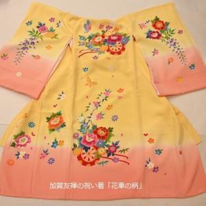 感染者を広げないアスリートへの「おもてなしの心」・そして加賀友禅の女児祝い着一つ身の着物