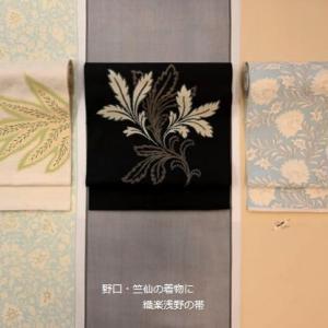 10月の神無月の会は「織楽浅野さんの帯」を軸に展開します・その映像を撮る一日でした
