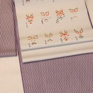 竺仙さんの「江戸小紋」に「隈取り尽くしの染帯」をコーディネート・そして二階堂ふみさんの着物