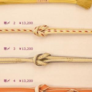 お選びいただいた丹後木綿と帯に合わせる帯〆帯揚げの提案