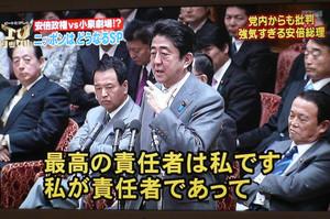 ビートたけし「高齢者がサヨク発言しちゃう理由」と、小野田寛郎さんとの靖国・天皇陛下に関する会話披露 【TVタックル】