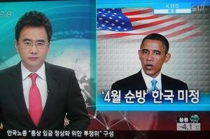 「(アジア歴訪)オバマ政権のこのハッキリしない朝鮮半島政策に米国内でも懸念が高まっています」 【ワールドWave】