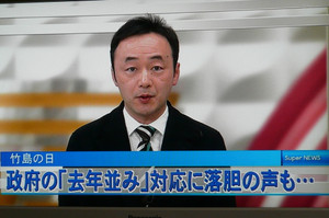 『竹島の日』式典の課題&韓国の市民活動家と右翼の一触即発の様子&ソウル日本大使館前での抗議行動 【TSKスーパーニュース】