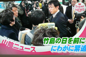 『竹島の日』前日に韓国人団体が抗議しに来たニュースと、領土教育・竹島絵本『メチのいた島』の広がり 【TSKスーパーニュース】