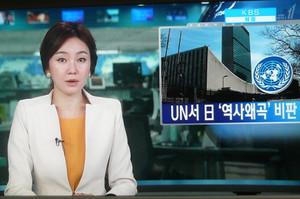 国連安保理で中韓北3か国が、靖国参拝を一斉非難。韓国は教科書・慰安婦問題も! 【ワールドWaveアジア】