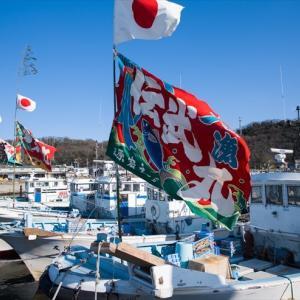 豊浜漁港の大漁旗