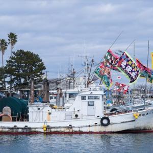 師崎港の大漁旗