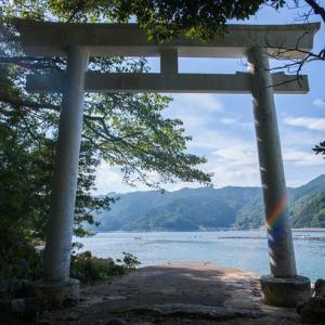 阿古師神社