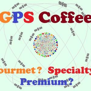 GPSコーヒー俗話