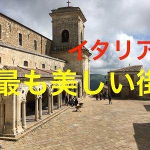 イタリアで最も美しい村 ペトラリア・ソプラノ