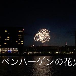 コペンハーゲンの花火
