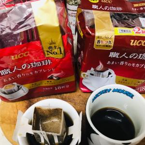 朝食後のコーヒータイム   2019.12.13