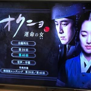 韓国ドラマ オクニョ運命の女を40話まで見ました。